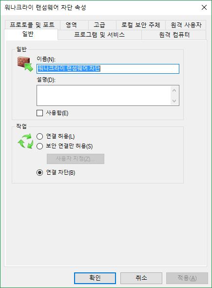 13. GUI 확인.PNG
